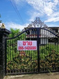 ขายบ้านแพร่ : [ขายด่วน] บ้านเดี่ยว 2 ชั้น ครึ่งตึกครึ่งไม้ 155 ตร.ว. ใจกลางเมือง ใกล้ตลาด โรงเรียน โรงพยาบาล